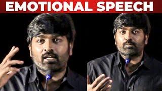 """Cheran sir பாக்கும் போது கஷ்டமா இருந்துச்சு"" - Vijay Sethupathi Emotional Speech"