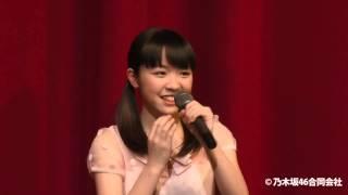 渡辺みり愛(わたなべみりあ) 1999年11月1日生まれ.