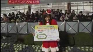uma:051225 工藤里紗 動画 28