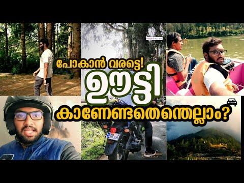 Download ഊട്ടിയിൽ ഇങ്ങനെ പോയിട്ടുണ്ടോ? Ooty tourist places Ooty travelguide ooty Malayalam Travel Marker
