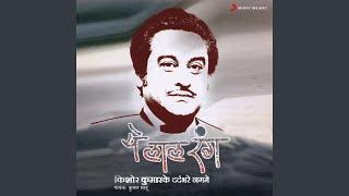 Dil Aaj Shayar Hai