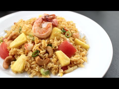 Pineapple Fried Rice Recipe ข้าวผัดสัปปะรด - Hot Thai Kitchen