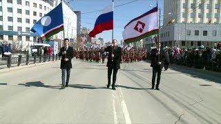 Первомайская праздничная демонстрация в Якутске