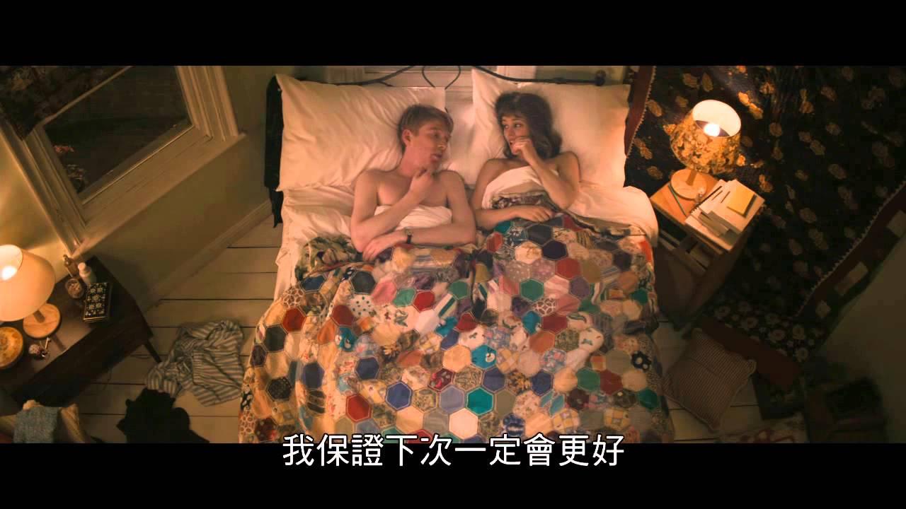 【真愛每一天】浪漫感人預告-9月18日 愛要及時