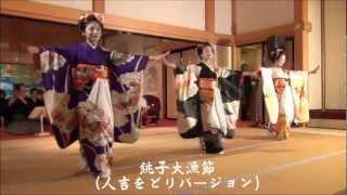 2012.4.21 熊本城本丸御殿 春の宴・人吉をどり 立方 ザ・わらべ 地方 藤...