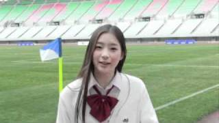 2010Jリーグ特命PR部女子マネの足立梨花さんからファン・サポーターの皆...