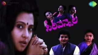 Sirivennela | Flute Music |  Hariprasad Chaurasia