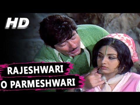 Rajeshwari O Parmeshwari | Mohammed Rafi, Asha Bhosle | Dil Ka Raja 1972 Songs | Raaj Kumar