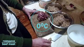 полезная еда для собак породы сибирский хаски