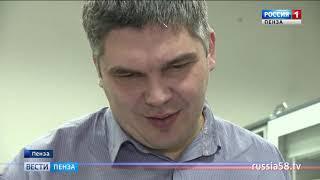 Пензенцы поборются за победу в конкурсе «Лидеры России»