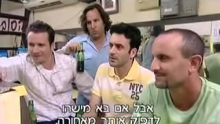 החברים של נאור עונה 3 פרק 5 פרק מלא