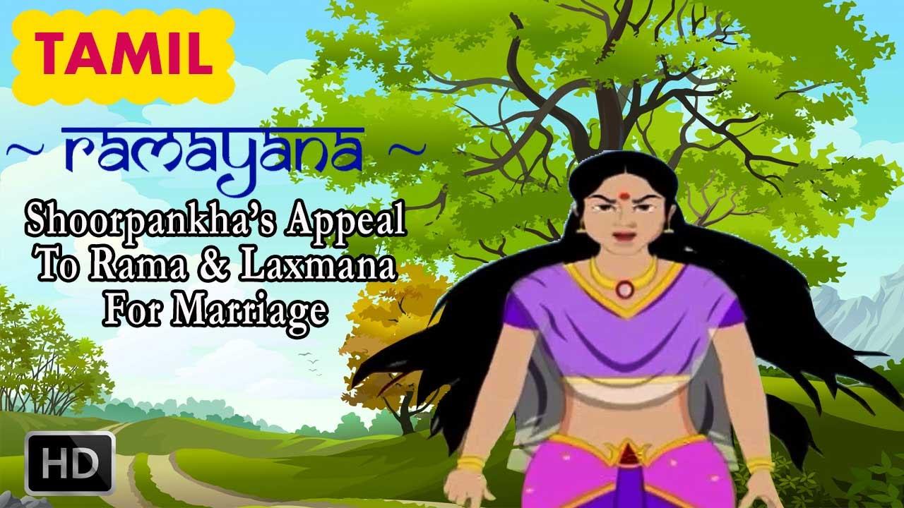 Ramayana sundara kandam tamil pdf free download
