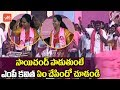 MP Kavitha Reaction on Sai Chand Song | TRS Public Meeting Nizamabad | Telangana | KCR | YOYO TV