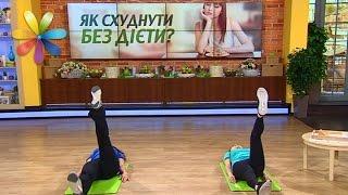 История похудения от Томы Поданевой – Все буде добре. Выпуск 986 от 21.03.17
