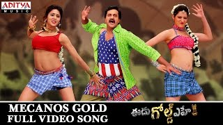 Meconos Gold Full Video Song  Eedu Gold Ehe Full Video Songs  Sunil, Richa