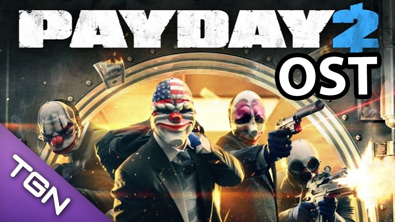 Payday 2 музыка из ночного клуба стрип клубы в москве 911