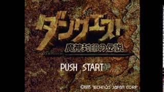 ダンクエスト/Dun Quest/던 퀘스트 Opening (슈퍼패미콤/Super Famicom/スーパーファミコン)