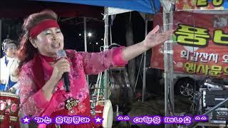 ♥품바의 여왕 가수 윤정품바 ♥  ※영천 한약축제 제2…