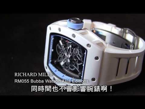 科研造錶 Richard Mille RM052 Skull/RM055 Bubba Watson Asia Edition