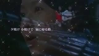 西城秀樹☆天の川で逢いましょう〜幸せ一番星☆