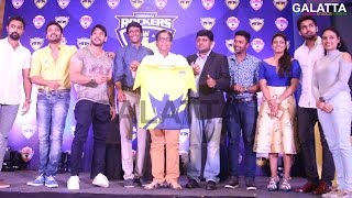 Chennai Rockers team jersey launch