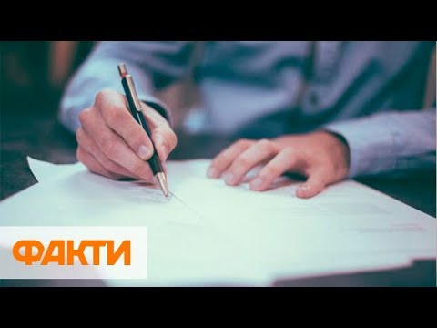 Перепись населения в Украине 2020: что будут спрашивать и как проведут