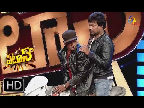 Patas | Yadamma Raju Performance | 1st August 2017  | ETV Plus