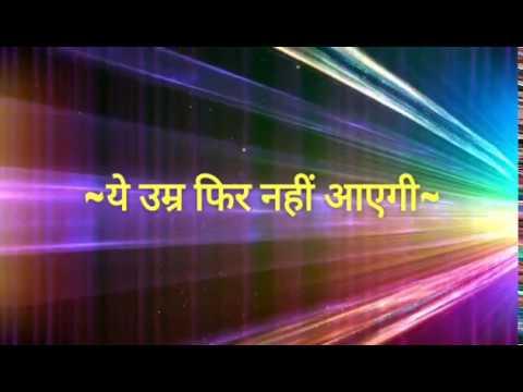 Suvichar - Ye Umar Phir Nahin Ayegi (Hindi Quotes)  सुविचार - ये उम्र फिर नहीं आएगी (अनमोल वचन)