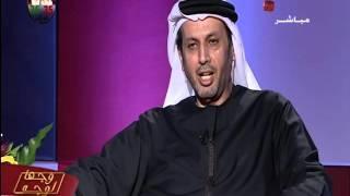 ضرار بالهول وعلاقة اخوان الكويت باخوان الامارات