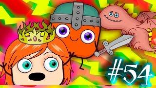 Почему Опасно Быть Принцессой? Драконы и Рыцари ❒ Кубики #54