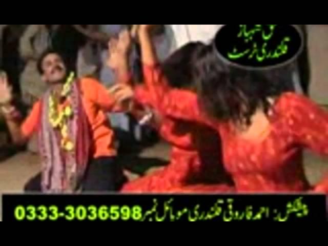 Hind Sindh Da Shazada By Abida Parveen DHAML_x264.mp4