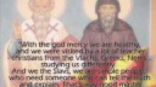 Sts. Cyril and Methodius! MACEDONIANS!