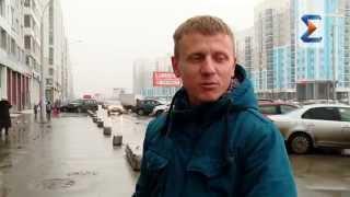 видео Бетон в район Таганский. Купить бетон в Таганский с доставкой — ЗАО