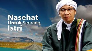 Nasehat Untuk Seorang Istri   Buya Yahya   Kultum Ramadhan   Episode 4