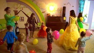 La multi ani Anabella | Ziua de nastere a Anabellei la gradinita | Anabella Show