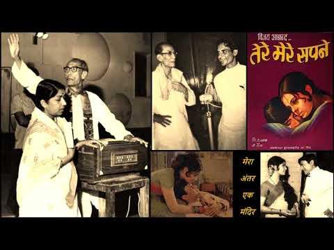 Lata Mangeshkar - Tere Mere Sapne (1971) - 'mera antar ek mandir'