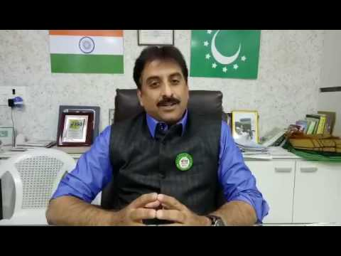 AIMIM Aurangabad MLA Imtiyaz Jaleel Calling You to Join Muslim Reservation Morcha