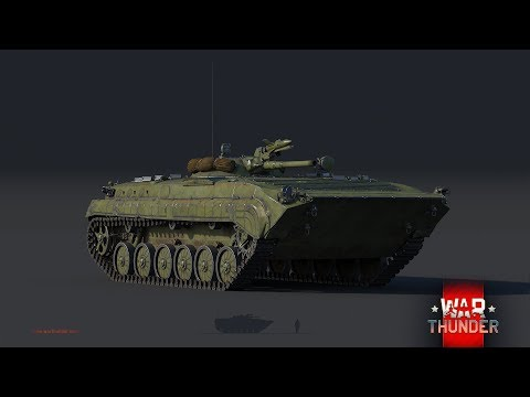 War Thunder - Upcoming Content - BMP-1