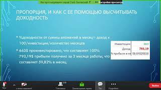 Статистика вопрос ответ МаркетБот от 04 05 2021г Как заработать деньги в интернете