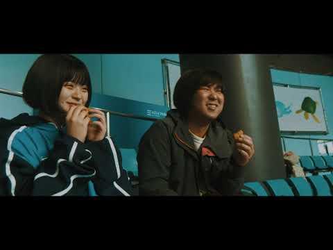 SonoSheet / エピローグ(Official Music Video)