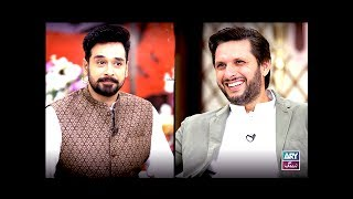 "Download Shahid Afridi, Faysal Qureshi, Aadi & Faizan playing ""Rapid Fire"" Mp3 and Videos"