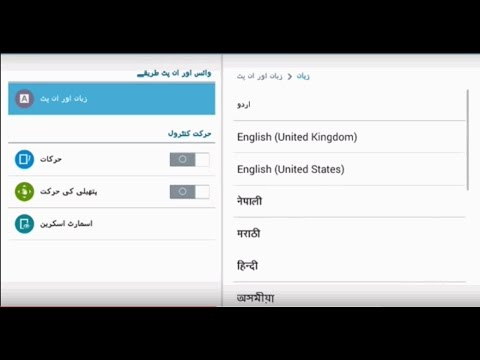 how to change sim language to english
