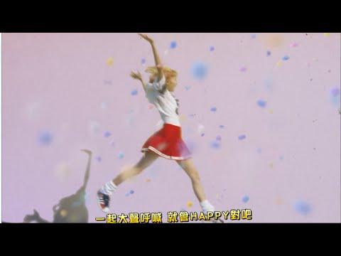 讀模系女子樂團【Silent Siren】/口愛搖滾神曲 Lucky Girl (中文字幕版)