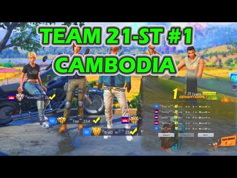 Rule of Survival Khmer | Team Cambodia 21st by Boom Got Number 1 New Map Fearless Fiord On Mobile