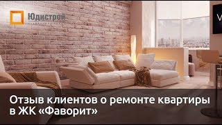 видео ремонт квартир