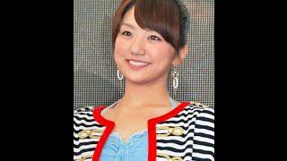 松村未央アナ、陣内のフライデーが報じた病気とは!? 松村未央 動画 27