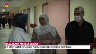 Hastanelerde manevi destek dönemi başladı - TRT DİYANET 2017 Video
