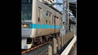 小田急1000形 1253編成+1053編成 湘南台駅