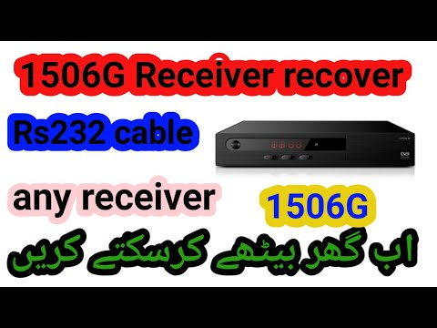 1506 receiver new software - Myhiton