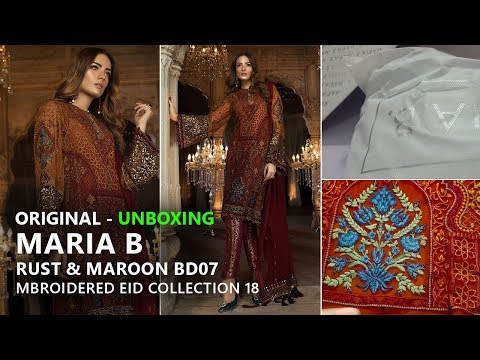 8a507d83fe Maria B Eid Collection 2018 - Unbox Rust & Maroon BD-1407 - Pakistani  Branded Dresses